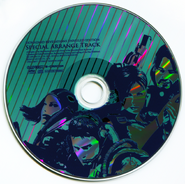 Rev SAT Disc