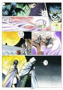 BIO HAZARD 2 VOL.44 - page 24