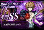 BIOHAZARD Clan Master - Battle art - Innocence 2