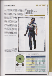 BIOHAZARD 2 Official Guide Book - page 37