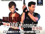 BIOHAZARD CODE:Veronica Complete Perfect Capture Guide