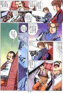 BIO HAZARD 2 VOL.4 - page 15