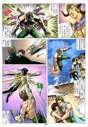 BIO HAZARD 2 VOL.60 - page 29