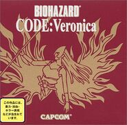 Bio Dreamcast Limited