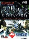 Biohazard Chronicles Value Pack