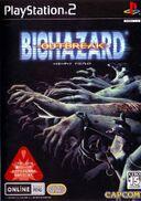 Biohazard Outbreak cover