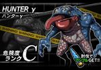 BIOHAZARD Clan Master - Battle art - Hunter γ