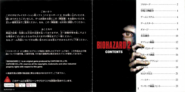 Biohazard 2 Manual 001