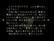 RE264JP EX David's Letter 02