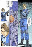BIO HAZARD 2 VOL.14 - page 17