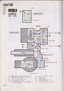 BIOHAZARD CODE Veronica Kaitai Shinsho - page 300