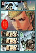 BIOHAZARD CODE Veronica VOL.15 page 24