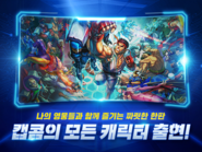 Capcom Super League Online image 5