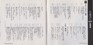 Fate of Raccoon City Vol.3 booklet - pages 2 and 3