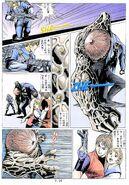 BIO HAZARD 2 VOL.11 - page 14