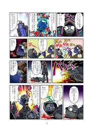 Bhorc comic3