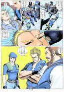 BIO HAZARD 2 VOL.13 - page 16