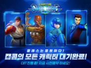 Capcom Super League Online image 1