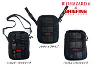 RE.NET Extra Bi6 File Briefing 3-way Holster Bag 2