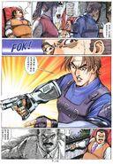 BIO HAZARD 2 VOL.4 - page 14