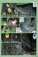 BIOHAZARD CODE Veronica VOL.9 - page 16