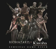 BIOHAZARD X Kawaba SURVIVAL GAME FIELD - poster