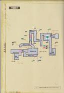 Biohazard kaitaishinsho - page 364