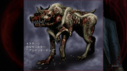 Devil May Cry HD concept art - Undead Dog