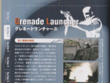 Grenade Launcher HP