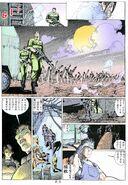 BIO HAZARD 2 VOL.8 - page 9