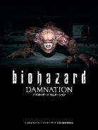 Biohazard Damnation official website - Wallpaper C - Feature Phone - dam wallpaper3 480x640