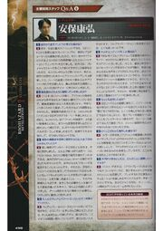 BIOHAZARD REVELATIONS 2 ULTIMANIA - page 498