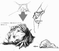 Morpheus Concept Art 2