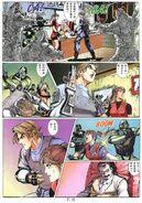 BIO HAZARD 2 VOL.4 - page 16