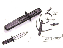 Resident Evil Archives - Elza knife