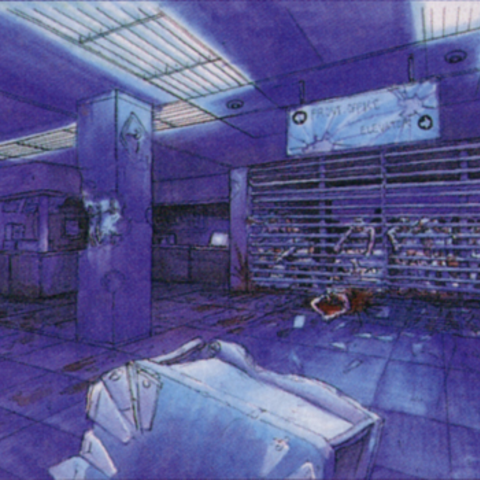 Artwork taken from <i>The PlayStation</i>, no.36 (September 1996).
