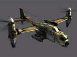 UH-17 Atlas