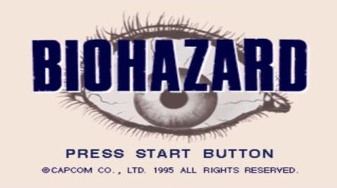 Biohazard Resident Evil - Alpha Build (8.4.1995)