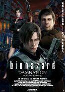 Biohazard Damnation cover