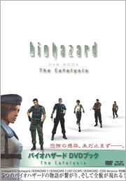 Biohazard- The Catalysis
