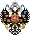 Imperial Russian Army Mascot.png