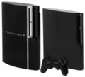 Playstation 3 versions.png