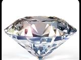 Гигантские бриллианты