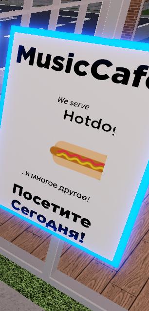 Advertisements Restaurant Tycoon 2 Wiki Fandom
