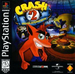 File:Crash2.jpg
