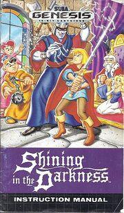 Shiningdarkness