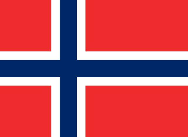 File:Norway.jpg