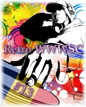 File:Logo DJ.jpg