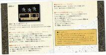 La Valeur Turbo Grafx CD (PC Engine CD-ROM2) Ver Japanese Manial 11
