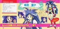 Moonlight Lady Japanese Manial 6